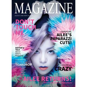 "Album art for Ailee's album ""Magazine"""