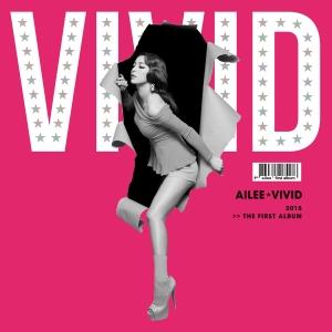 """Album artfor Ailee's album """"Vivid"""""""