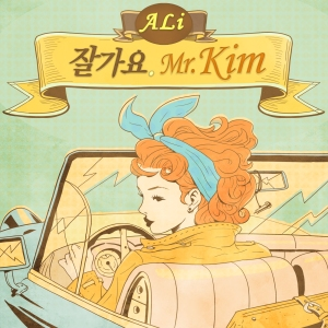 "Album art for ALi's album ""Go Well Mr. Kim"""