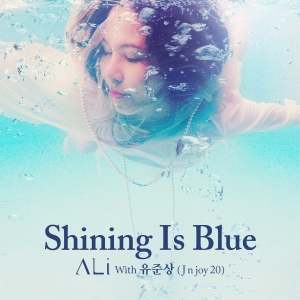 "Album art for ALi's album ""Shining Is Blue"""