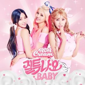 Album art for AOA Cream's album I'm Jelly Baby