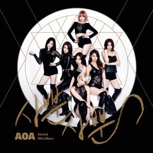 "Album art for AOA's album ""Like A Cat"""