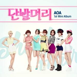 """Album art for AOA's album """"Short Hair"""""""