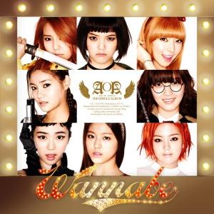 "Album art for AOA's album ""Wannabe"""