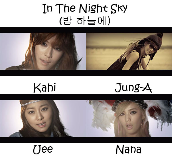 "The members of AS Red in the ""In The Night Sky"" MV"