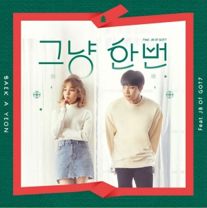 "Album art for Baek A Yeon's album ""Just Once"""