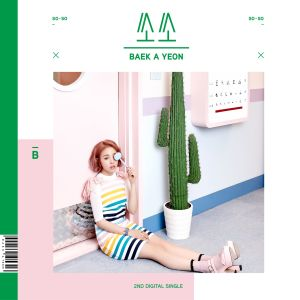 "Album art for Baek A Yeon's album ""So So"""