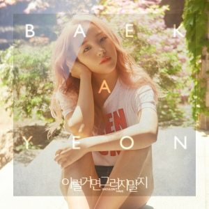 "Album art for Baek Ah Yeon's album ""Shouldn't Have"""
