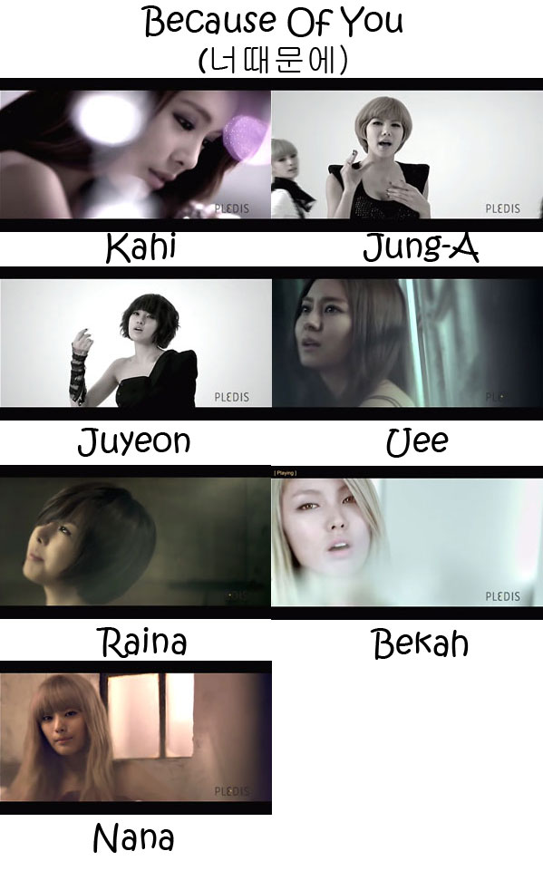 "The members of After School in the ""Because Of You"" MV"