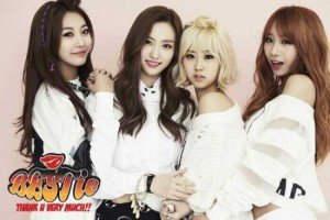 "Album art for BESTie's album ""Thank You Very Much"""