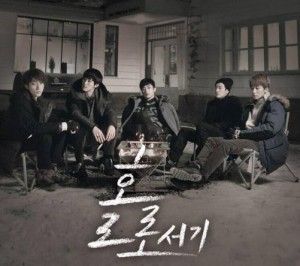 "The album art for BIGSTAR's album ""Standing Alone"""