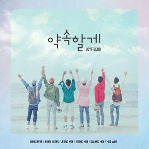 """Album art for Boyfriend's album """"To My Bestfriend"""""""