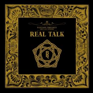"""Album art for Boy's Republic's album """"Real Talk"""""""