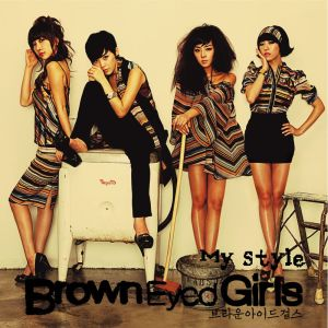 "Album art for Brown Eyed Girls's album ""My Style - Hidden Track"""