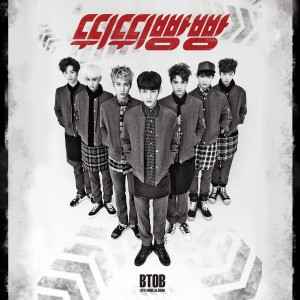 "Album art for BTOB's album ""Beep Beep"""