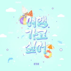 "Album art for BTOB's album ""I Want A Vacation"""
