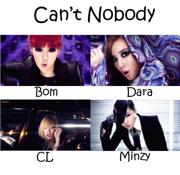 "The members of 2NE1 in the ""Can't Nobody"" MV"