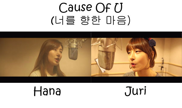 "The members of Jevice in the ""Cause Of U"" MV"