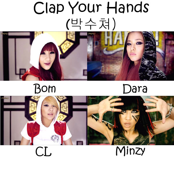 """The members of 2NE1 in the """"Clap Your Hands"""" MV"""