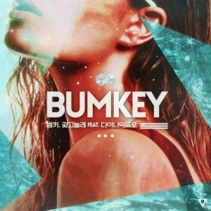 "Album art for Bumkey's album ""Attraction"""