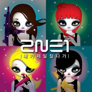 """Album art for 2NE1's album """"I Am The Best"""""""