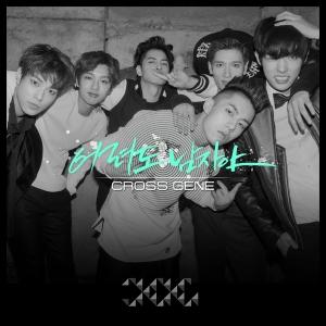 """Album art for Cross Gene's album """"Not A Boy Not Yet A Man"""""""