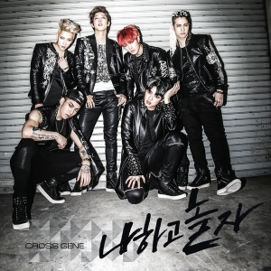 "Album art for Cross Gene's album ""Play With Me"""