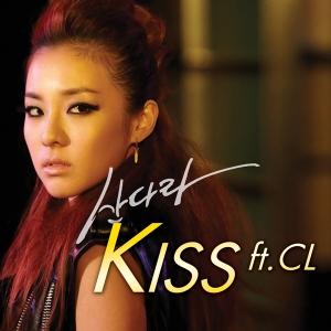 "Album art for Dara's album ""Kiss"""