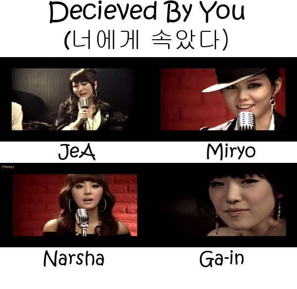 "the members of Brown Eyed Girls in the ""Decieved By You"" MV"