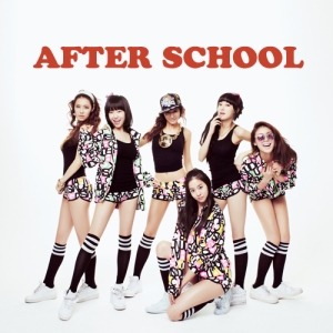 "Album art for After School's album ""Dream Girls"""
