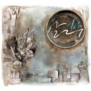 "Album art for ALi's album ""Erase/Ziugae"""
