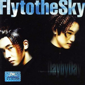 "Album art for Fly To The Sky's album ""In My Dream"""
