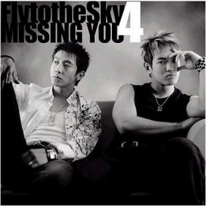 "Album art for Fly To The Sky's album ""Missing You"""