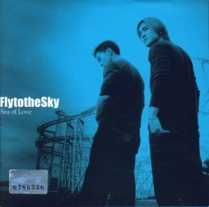 "Album art for Fly To The Sky's album ""Sea Of Love"""