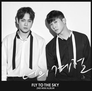 "Album art for Fly To The Sky's album ""Your Season"""