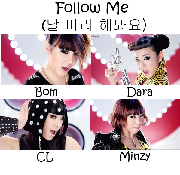 "The members of 2NE1 in the ""Follow Me"" MV"