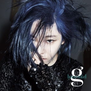 "Album art for Ga-In's album ""Hawwah"""