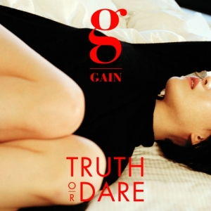 "Album art for Ga-In's album ""Truth Or Dare"""