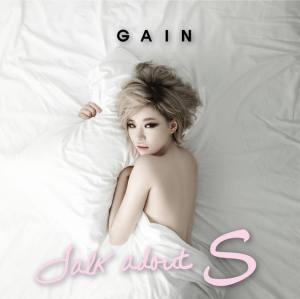 "Album art for Ga-In's album ""Talk About S"""