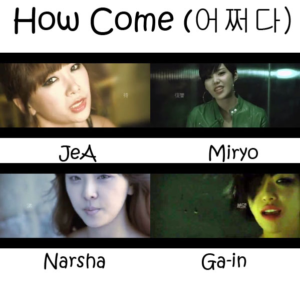 "The members of Brown Eyed Girls in the ""How Come"" MV"