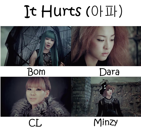 "The members of 2EN1 in the ""It Hurts"" MV"
