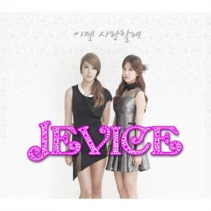 "The album art for Jevice's album ""I'll Love feat. Yura"""