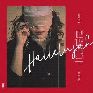 "Album art for Jimin's album ""Hallelujah"""