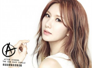 """After School's Jung-A """"First Love"""" promotional picture."""