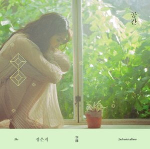 "Album art for Jung Eun Ji's album ""Space"""