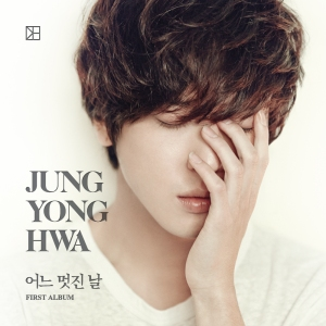 "Album art for Jung Yong Hwa (CNBLUE)'s album ""One Fine Day"""
