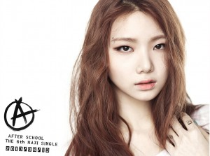 """After School's Kaeun """"First Love"""" promotional picture."""