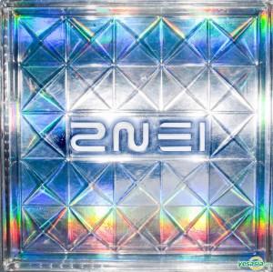 Album art for 2NE1's 1st Mini Album