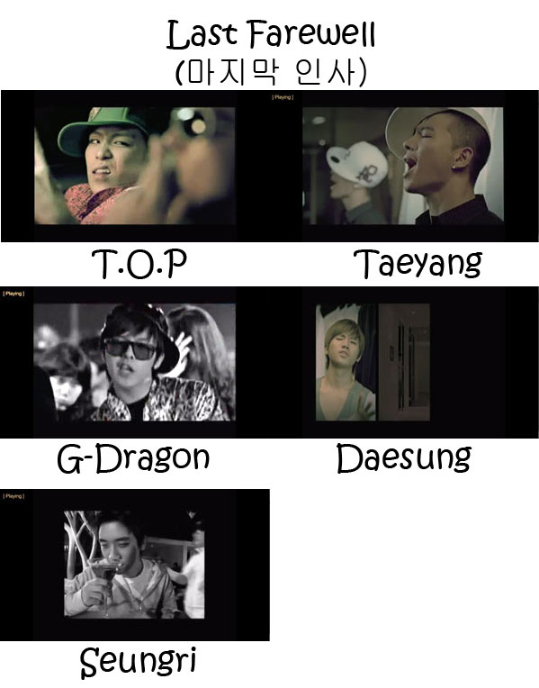 "The members of Big Bang in the ""Last Farewell"" MV"