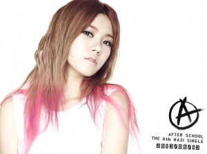 """After School's Lizzy """"First Love"""" promotional picture."""